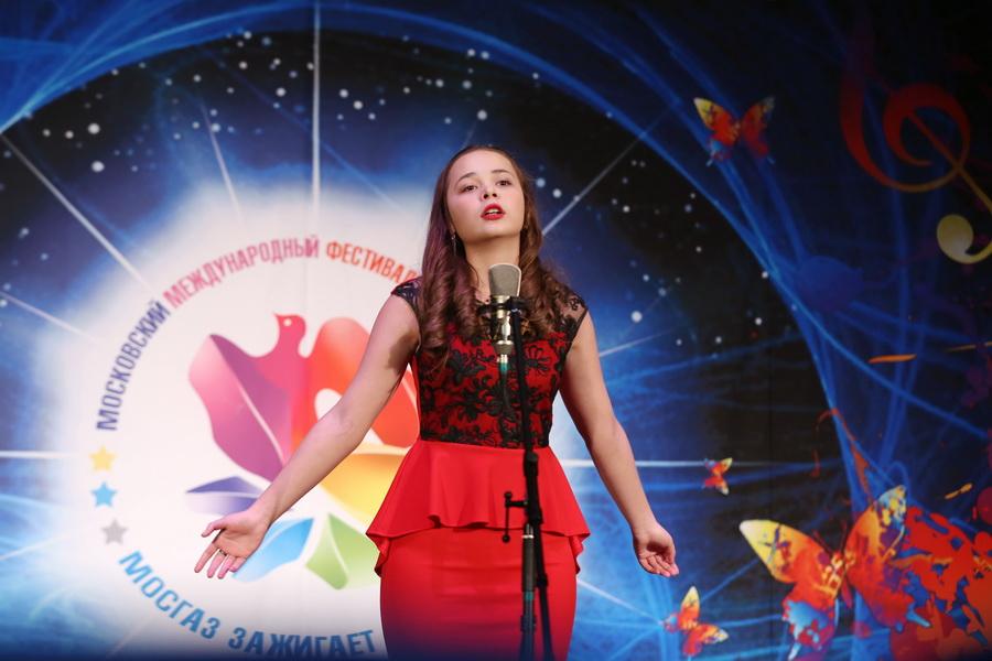 Конкурс мосгаз зажигает звезды 2017